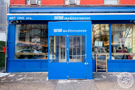Meme Mediterranean - mémé mediterranean in hell s kitchen i just want to eat food