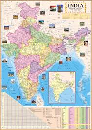 India Political Map India Political Map Telangana Included Paper Print Maps Posters