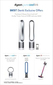 best dyson fan for best denki new offers september 15 2017 here got sale singapore