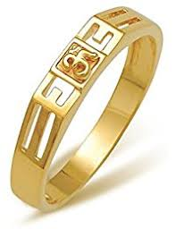 gold ring images for men in yellow gold rings men jewellery