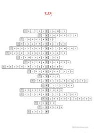 london tour crossword puzzle worksheet free esl printable