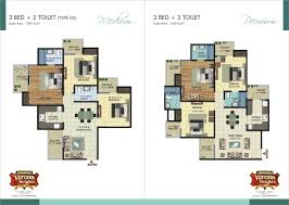 1300 sq ft floor plans sq ft apartment floor plan modern property nation infratech pvt
