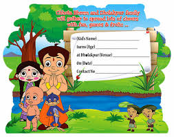 Buy Invitation Cards Online Birthday Invitation Cards Online India Online Cards India
