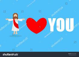 jesus loves you you need creator stock vector 460627804 shutterstock