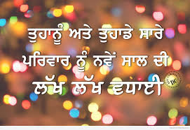 jealousy quotes and images 100 jealousy quotes in punjabi pictures images graphics