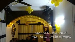Decoration For Party At Home Balloon Decoration For A Surprise Birthday Party At Home Youtube