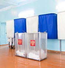 bureaux de vote bureau de vote local élections présidentielles en russie image