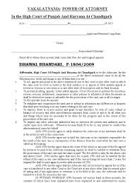 Power Of Attorney Document by Dhawal Bhandari Vakalatnama Power Of Attorney Power Of