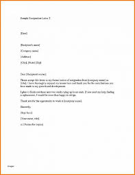 company offer letter template resignation letter resignation letter during probation period