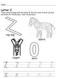 small letter z is for zebra worksheet for kindergarten practice