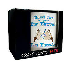 bar mitzvah gifts unique bar mitzvah gift mug personalised gifts for boys bar