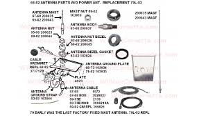 corvette part numbers antenna parts exploded view with numbers 68 82 willcox corvette