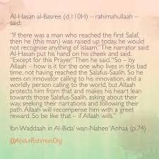 schöne islam sprüche 61 besten salaf minhaj bilder auf gott weisheit und asche
