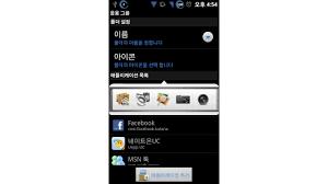 die besten kostenlosen apps für zusatzfunktionen für ihr smartphone die besten kostenlosen