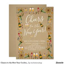 cheers to the new year cocktail party invitation christmas party