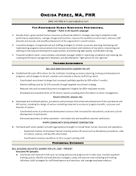 Sample Recruiter Resume by Sample Resume Of Hr Generalist Free Resume Example And Writing