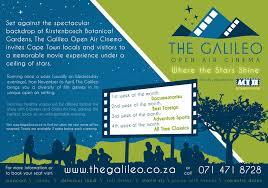 Botanical Gardens Open Air Cinema The Galileo Open Air Cinema Cape Hike