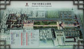 qiao u0027s family compound april 2014 shanxi province