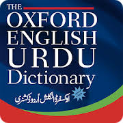 oxford english dictionary free download full version for android mobile oxford english urdu dictionary apps on google play