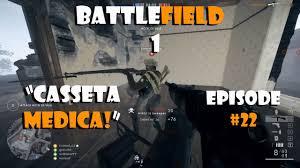 medica siege cassetta medica anybody max class rank battlefield 1 22