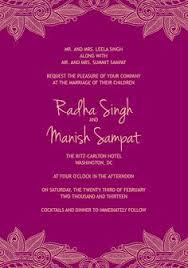ecards wedding invitation wedding e invitation templates iloveprojection