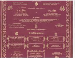 Indian Wedding Card Matter For Indian Marriage Quotes For Wedding Invitations In Hindi Wedding