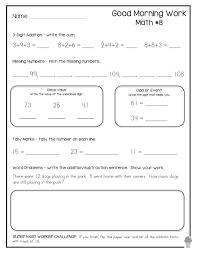 4th Grade Graphing Worksheets Worksheet Worksheets Work Fiercebad Worksheet And Essay Site For