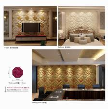 3d Bedroom Wall Panels 20160122172821 50995 Jpg 20020015mm 3d Leather Wall Panels For