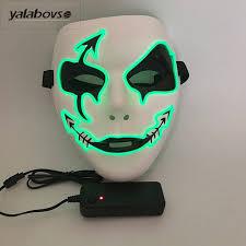 yalaobovso 2017 newest pvc el wired mask hip hop