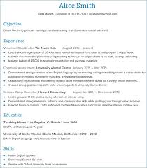 school resume template school resume template resume exle