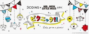 3coins u201cmr men u201d collaboration fun
