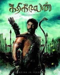 august 2018 tamil movies release date schedule u0026 calendar filmibeat