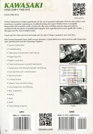 2005 kawasaki ninja 250r wiring diagram wiring diagram and schematic