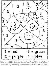 super cool color number coloring pages kindergarten color