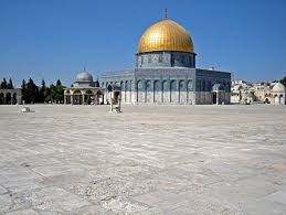 Dome Of Rock Interior Dome Of The Rock New World Encyclopedia