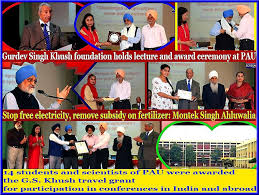 le bureau pau punjab screen gurdev singh khush foundation holds event at pau