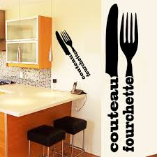 lettre cuisine deco sticker déco cuisine couverts en lettrage deco cuisine destock