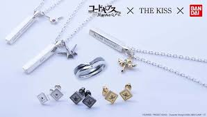 anime ring necklace images Suzaku lelouch get matching ring sets necklaces interest jpg