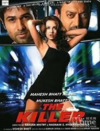 the killer 2006 torrent downloads the killer full movie downloads