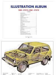 manual colored carburetor manual transmission