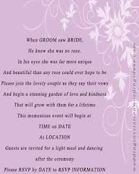 marriage invitation quotes wedding invitation quotes for marriage quotes
