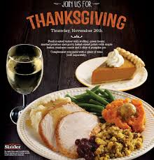 sizzler thanksgiving menu 2015 jpg 655 679 burger joint