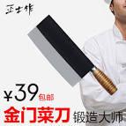 Image result for stainless pro chef B01KKG23SK
