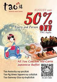 promo cuisine leroy merlin cuisine tao cuisine tao august promotion promotion cuisine leroy