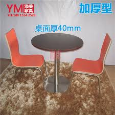 usd 18 77 dining at kfc restaurant dining chairs coffee shop tea