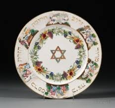 passover plate search all lots skinner auctioneers