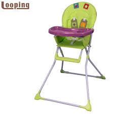 chaise haute bébé pliante chaise haute pliante pour bébé de marque looping