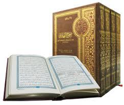 Hasil gambar untuk al quran dan hadist