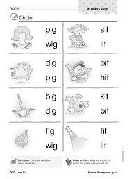 phonics phonograms ig it 1st 2nd grade worksheet lesson planet