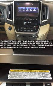 si鑒e automobile si鑒e auto 100 images 手机鉴宝app android su play 东风雪铁龙